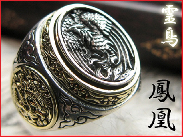 925 Silver pre-order Ring